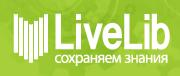 LiveLib — социальная сеть читателей книг